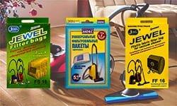 Мешки для пылесосов, пылесборники