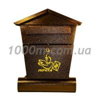 Ящик почтовый «Домик» с трубой