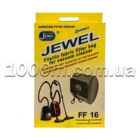 Мешок для пылесоса многоразовый JEWEL FF 16