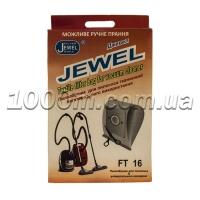 Мешок для пылесоса многоразовый JEWEL FT 16