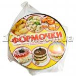 """Кулинарные формы """"Круг"""" фото"""